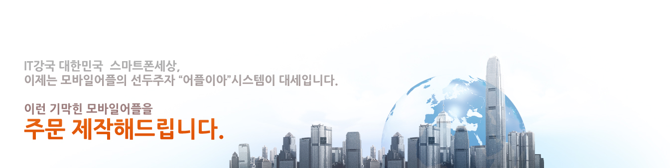 sub_03_effect_01